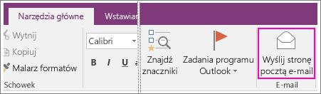 Zrzut ekranu przedstawiający przycisk Wyślij stronę pocztą e-mail w programie OneNote 2016.