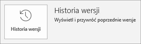 Przycisk historia wersji na stronie info