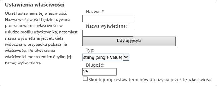 Ustawienia właściwości w obszarze profil użytkownika w administratora