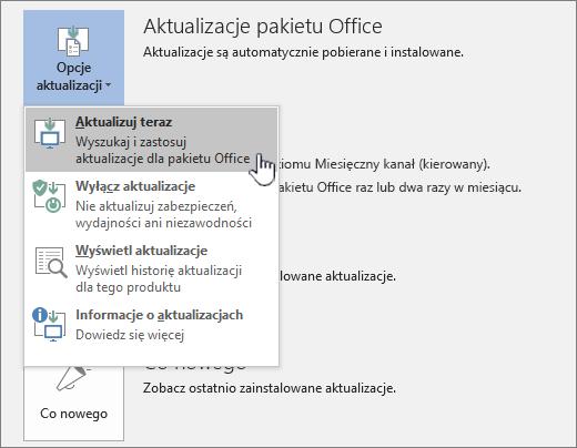 Przycisk Uzyskaj aktualizacje niejawnego programu testów pakietu Office