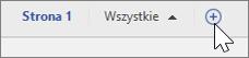 Zrzut ekranu ikony dodawania/usuwania strony