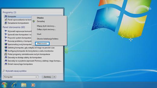 Панель управления в операционной системе Windows 7.