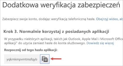 Obraz przedstawiający ikonę kopiowania służącą do kopiowania hasła aplikacji do Schowka.