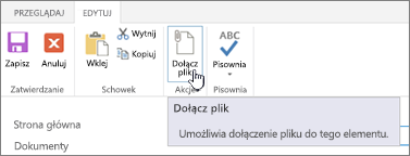 Edytowanie karty na Wstążce z Dołącz plik wyróżnione.
