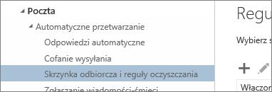 Zrzut ekranu przedstawiający reguły skrzynki odbiorczej i wyczyść w menu Opcje