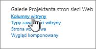 Opcja kolumny witryny na stronie Ustawienia witryny