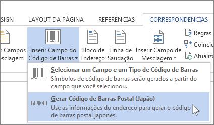 Comando para inserir o código postal japonês