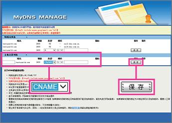 Temas personalizados acessados do botão Temas