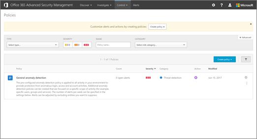 Ao acessar o portal ASM, você começar com a página de políticas