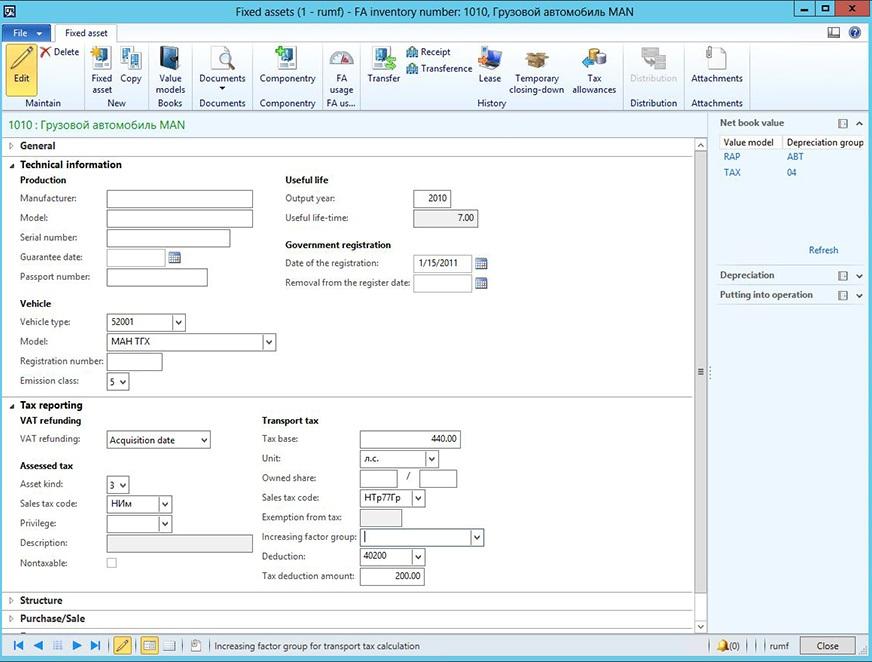 Essa imagens mostra como atualizar informações no formulário ativos fixos.