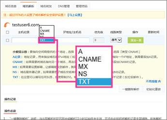 Clique em um aplicativo do Office Online