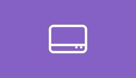 Ícone da Barra de Tarefas do Windows 11