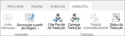 Captura de tela da guia Variações no site de destino. A guia contém dois grupos: variação e tradução