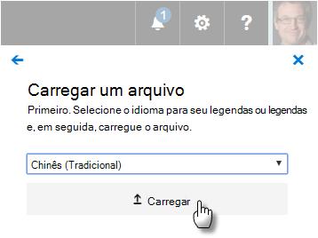 Interface de usuário para carregar arquivos de webvtt.
