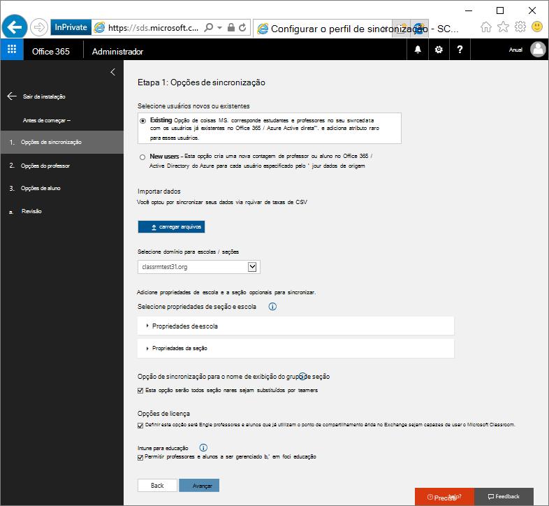 Página de opções de captura de tela da sincronização