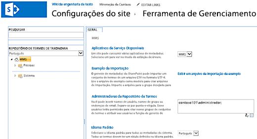 A caixa de diálogo da ferramenta de gerenciamento de repositório de termos.