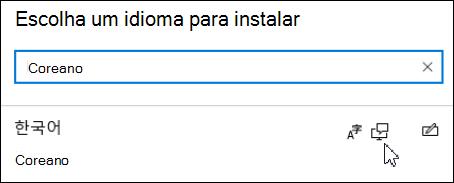 Ícone de conversão de texto em fala ao lado do idioma de suporte