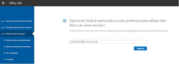 Captura de ecrã do passo opcional professor adicionais permissões.