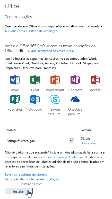 The Office 365 My Software Page for download Office 2016