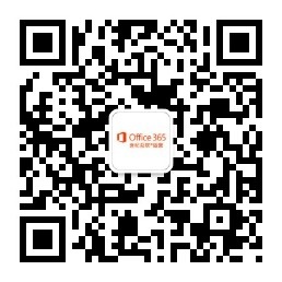 Código QR para atualizações do Office 365 operado pela 21Vianet