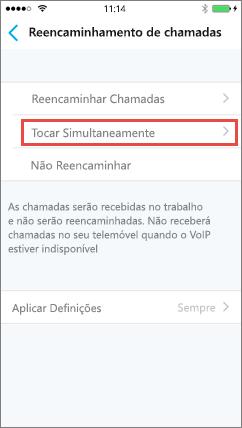 Skype para Empresas para iOS - Ecrã de toque em simultâneo
