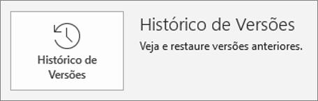 Botão do histórico de versões dentro da página informações