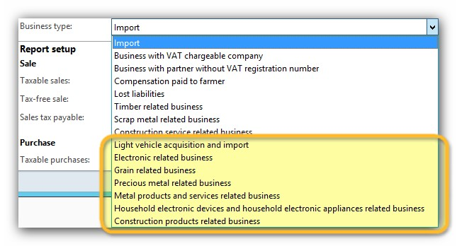 This images shows the newly added types in the Business type field.
