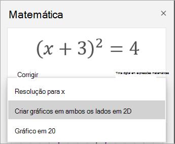 Gráfico 2D opção no painel de símbolos matemáticos