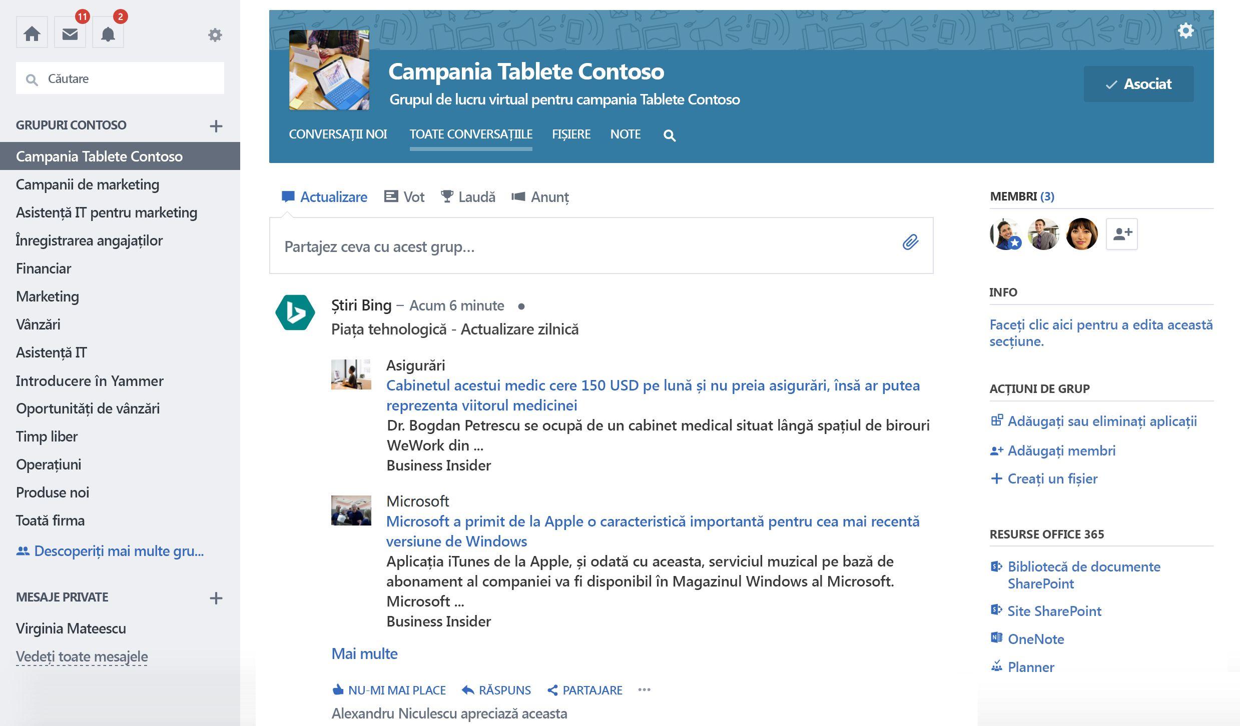 Captură de ecran a grupului actualizare dintr-un serviciu terț