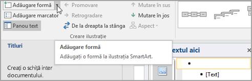 Adăugați o formă la ilustrația SmartArt