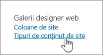 Selectarea tipuri de conținut de site