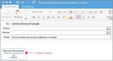 Сообщение электронной подписи с блоком подписи