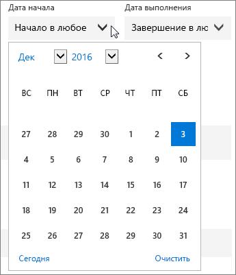 """Снимок экрана: развернутое меню """"Дата начала"""" для задачи в Planner."""