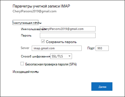 Выберите параметры сервера, чтобы изменить имя пользователя, пароль и параметры сервера.