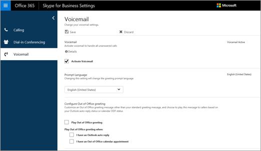 Скайп для бизнеса параметры > голосовой почты