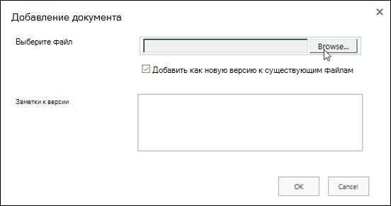 Выбор логотипа в проводнике Windows