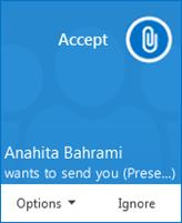 Снимок экрана: всплывающее оповещение о передаче файла