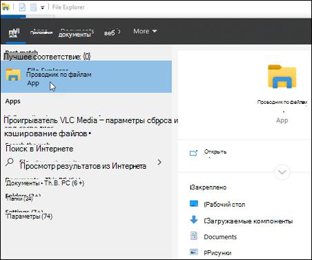 Перетаскивание файлов в библиотеку SharePoint