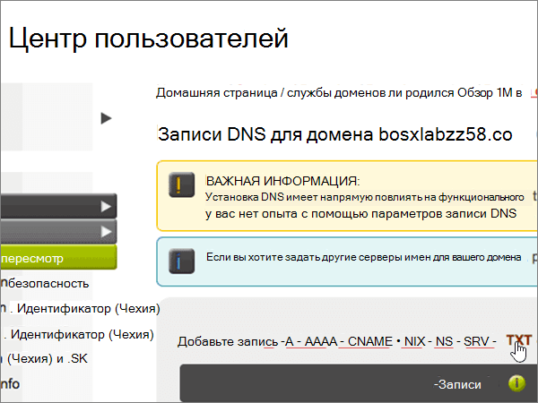 Active24-BP-Configure-4-1