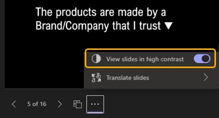 Выбор представления слайдов с высокой контрастности под текущим слайдом
