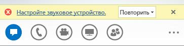 Снимок экрана: сообщение об ошибке