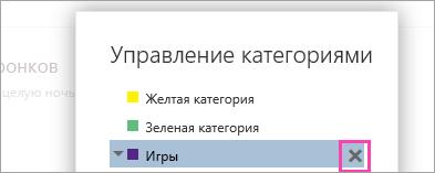"""Снимок экрана: кнопка """"Удалить"""""""