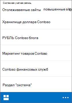 следующие сайты iOS