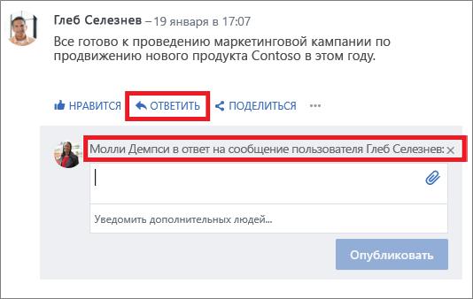 Ответ пользователю