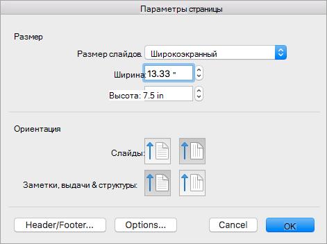 Как сделать чтоб при изменении размеров окна менялся сайт можно ли в россии сделать свой хостинг