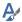 Значок параметров форматирования