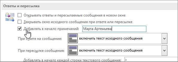Параметр в разделе параметры для встроенных комментариев