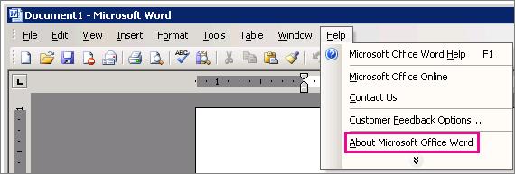 """""""Справка"""" > """"О программе"""" в Word 2003"""