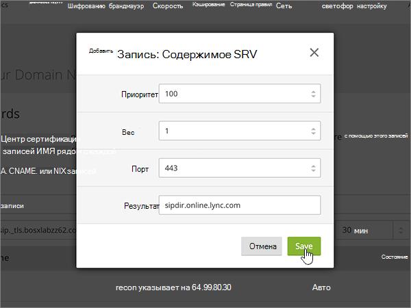Cloudflare-BP-Configure-5-6