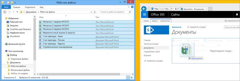 Пример файла, отправленного в библиотеку документов на веб-сайте группы.